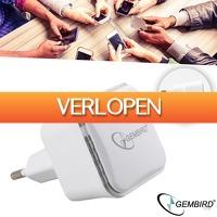 Wilpe.com - Elektra: Gembird WiFi range repeater 300 Mbps