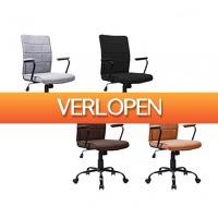 Koopjedeal.nl 1: Ergonomische PU-lederen bureaustoelen