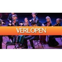 ActieVandeDag.nl 2: Het Nederlands Kamerorkest