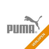 Puma boxershorts printed stripe 3-pack verassingspakket