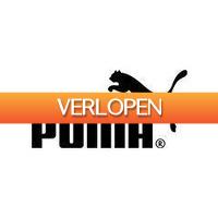 Kiesjekoopje.nl: Puma boxershorts printed stripe 3-pack verassingspakket