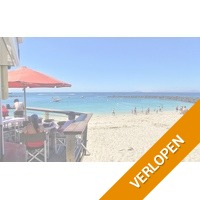 All-inclusive vakantie Lanzarote