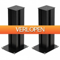 Hificorner.nl: 2 x Soundstyle Z1 speakerstand