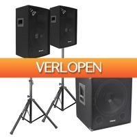 MaxiAxi.com: Vonyx 2.1 complete live set 1100 watt