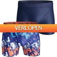 Suitableshop: Bjorn Borg boxershorts 2-pack