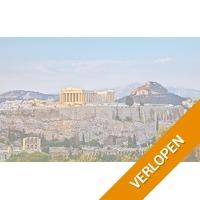 Toplocatie in Athene