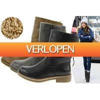 VoucherVandaag.nl: Gevoerde zipper enkellaarsjes