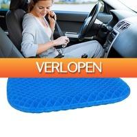 Voordeeldrogisterij.nl: Comfort gel seat