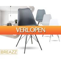 1DayFly Home & Living: Breazz Wengen kuipstoel