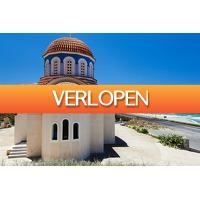 Travelberry: Fly & drive door schitterend Kreta