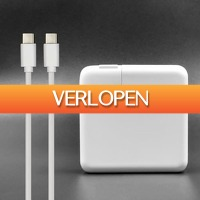 Priceattack.nl: Power adapter voor Apple Macbook