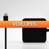 Priceattack.nl: Charger voor Macbook Pro