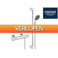 iBOOD DIY: Grohe Precision Trend douchethermostaat