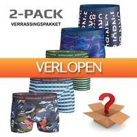 Onedayfashiondeals.nl 2: 2-pack Bjorn Borg boxershorts