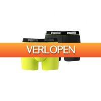 Avantisport.nl: 2 x Puma boxershorts