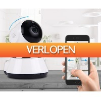 Voordeelvanger.nl: WiFi smart IP-camera