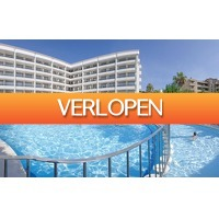 Travelberry: Hotel Olympus Palace**** Salou