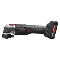 LIDL.nl: PARKSIDE PERFORMANCE Accu-multitool 20 V