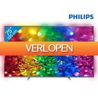 iBOOD.com: Philips 75