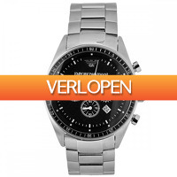 Onedayfashiondeals.nl 2: Emporio Armani - AR0585 - 43mm - Zilver