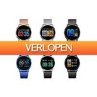 Dailygrabdeals.com: Smart watch