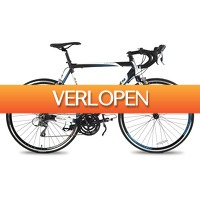 Matrabike.nl: Stokvis Strada Road Bike