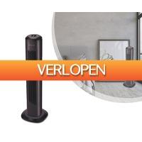 Voordeelvanger.nl: Luxe torenventilator