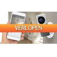 ActievandeDag.nl 1: Beveiligingscamera met nachtzicht