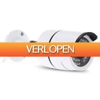 Uitbieden.nl: BO2 outdoor IP-camera
