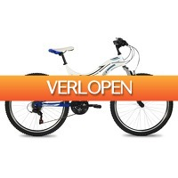 Matrabike.nl: Snipe Castello FS 26 inch mountainbike