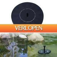 ClickToBuy.nl: Solar fontein