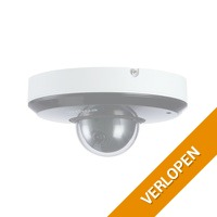 Dahua DH-SD1A203T-GN Full HD PTZ IP Camera PoE