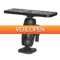 Visdeal.nl: WOW! Scotty 1.5 Ball met mount