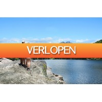 Hoteldeal.nl 2: 4, 5 of 8 dagen Zillertal Arena o.b.v. all-inclusive