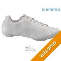 Shimano wielrenschoenen