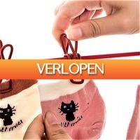 Gadgetsgift.nl: Flexibele outdoor waslijn