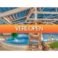 Traveldeal.nl: Roompot Vakantiepark Weerterbergen
