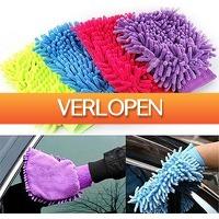 Uitbieden.nl 2: Microvezel washandschoen