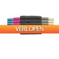 ActievandeDag.nl 1: Set van 6 handdoeken
