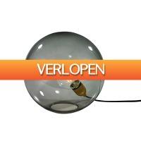 Karwei.nl: KARWEI Tafellamp Finn