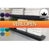 VoucherVandaag.nl: Badhanddoeken en handdoeken hotelkwaliteit