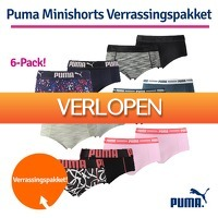 1dagactie.nl: Puma Mini Shorts verrassingspakket