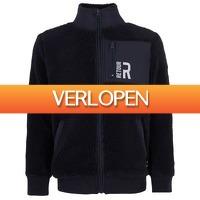 Kleertjes.com: Retour Jeans Vest