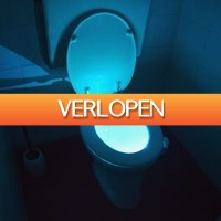 MegaGadgets: LED-toilet Light