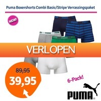 1dagactie.nl: Puma boxershorts verrassingspakket Combi/Stripe