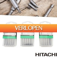 Wilpe.com - Tools: 10 x Hitachi Hikoki PH bits 50 mm
