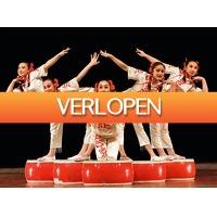 Tripper Tickets: Groot Kerstcircus Den Haag