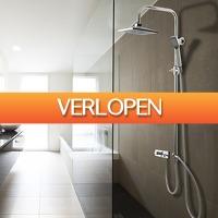 DealDigger.nl 2: Premium design regendouche