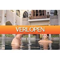 VakantieVeilingen: Veiling: Ontspannen bij Thermen Berendonck (2 p.)
