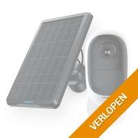 Reolink Argus 2 + solar paneel